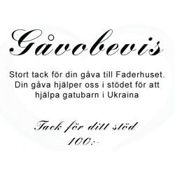 100kr Gåvobevis